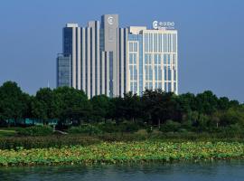 Yangzhou Convention Center, Yangzhou (Yinjiahu yakınında)