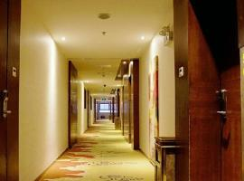 Yinmao Hotel, Nanjing (Yaohuamen yakınında)