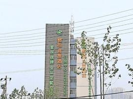 合肥市橄榄酒店, Hefei (Tangfangying yakınında)