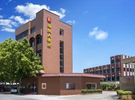 Fuquan Hotel, Pingshanongchang (Pingsha yakınında)