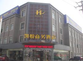 徐州凯悦商务酒店, Quanhe (Daquan yakınında)