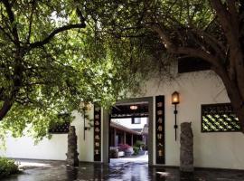 Yayuan Garden Holiday Hotel, Xinbang (Zhujing yakınında)