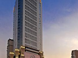 Tianbo Shenghui City Leisure Resort Hotel