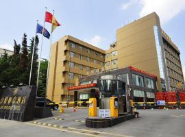 Xiyue Caifu Hotel, Guiyang (Xiuwen yakınında)
