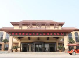 Xiangti Bay Hotel, zhengzhou (Chucun yakınında)