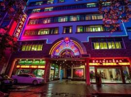 Juzhen Hotel, Wuyishan (Chijia yakınında)