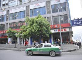 Shuiyang Nianhua Hotel, Wulong (Jiangkou yakınında)