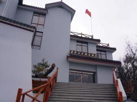 Zhoushan Zihang Hotel, Gangdun (Miaozihu yakınında)