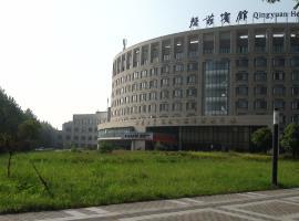 安徽大学磬苑宾馆, Lianlianba (Yong'anji yakınında)