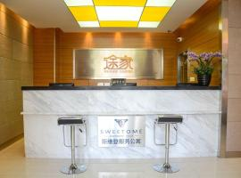 Tujiasi Weideng Service Apartment, Yichang (Liuping yakınında)