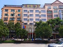 Wuyishan Blue Sky Hotel, Wuyishan (Wuyishan yakınında)