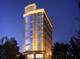Gumei Business Hotel