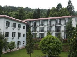 Xinyu International Hotel, Jiawan (Zhangjiajie yakınında)