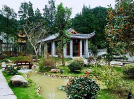 Xinsu Fuquan Holiday Hotel, Xiashui (Shangshui yakınında)