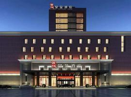 Xi Cheng Quan Ying Hotel, Jinan (Ping'andian yakınında)