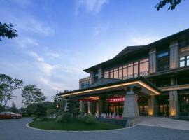 Tachee Island Holiday Hotel Qiandaohu, Thousand Island Lake (Dashiping yakınında)
