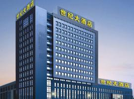 Jun Kai Century Hotel, Hohhot (Tohoin Baixing yakınında)
