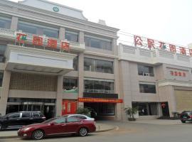 Wuhan People's Garden Hotel, Wuhan (Caidian yakınında)