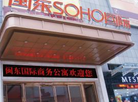 Mindong International Apartment Hotel, Wuhan (Hanyang yakınında)