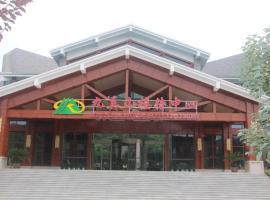 Wuhan Jiuzhen Mount Hotel, Yong'an (Hanchuan yakınında)