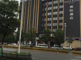 Voyaga Hotel, Yangluo (Xinzhou yakınında)