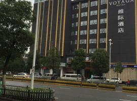 Voyaga Hotel, Yangluo (Liuji yakınında)