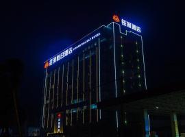 武汉径河假日酒店, Wuhan (Huanghualao yakınında)