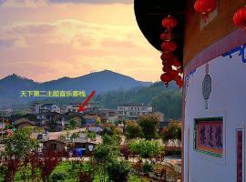 Haoduo Story Themed Inn, Nanjing