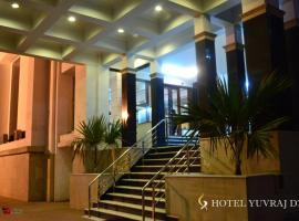 Hotel Yuvraj Dx, Begusarai (рядом с городом Pipra Dewās)