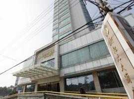 新纪元大酒店(南京溧水店), Lishui (Shilipai yakınında)