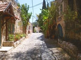 Home in Old Roshpina