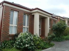 Ivanhoe home for Female, Heidelberg Austin Melbourne, Melbourne