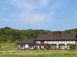 Shiguretei, Kitakata