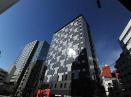 APA 호텔 가마타에키-히가시
