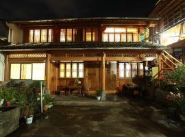 Zhihongju Inn