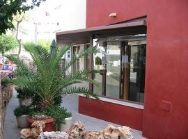 Hostal Residencia Sutimar