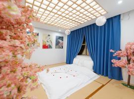 Beijing Dream World Theme Hotel, Pekin (Wulu Zhan yakınında)