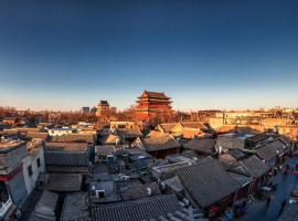 Beijing East Hotel (Gulou Houhai)