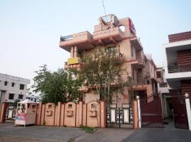 Elysium Jaipur, Jaipur