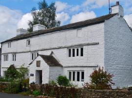 Swarthgill House, Sedbergh