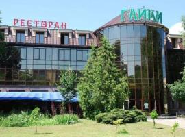 Отельный Комплекс Гайки