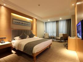 Guiyang An Yuan Rui Qi Hotel