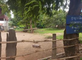 House 11, Chambok