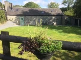 The Bakery, Llanddeiniol (рядом с городом Llangwyryfon)