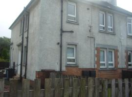 McCulloch Gardens - 2 Bedroom, Uddingston