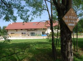 La ferme de Coron, Белле (рядом с городом La Balme)