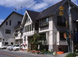 Lodge Matsuura