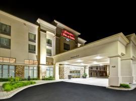 Hampton Inn & Suites Guelph, Guelph (Maryhill yakınında)