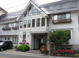 Lodge Matsuura, Katashina