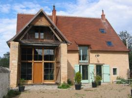 Chambres d'hôtes L'Ange Blanc, Lignières (рядом с городом Saint-Pierre-les-Bois)